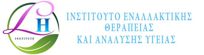 Web Wellness Hellas | Βιοσυντονισμός