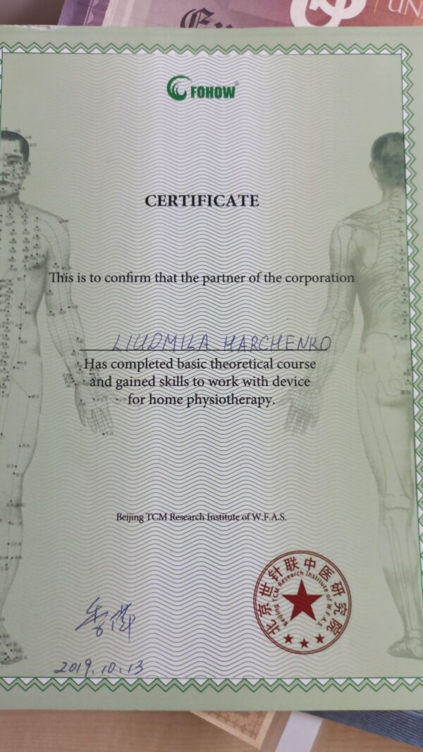 Beijing TGM Research Intsitute Certificate